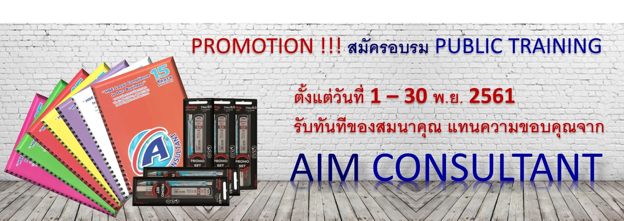 Main_Banner-Promotion_Nov_18.jpg